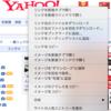 Macで右クリックを使う方法