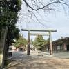 越中国一の宮 射水神社