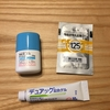 皮膚科受診 〜ニキビ治療1日目〜