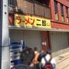 ラーメン二郎 中山駅前店 小ラーメン 麺半分
