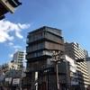歴史を尊重する:東京都台東区〜浅草文化観光センター〜