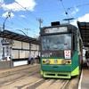 函館の中心街は路面電車が便利!@ 函館