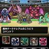 level.657【無制限】第122回闘技場ランキングバトル3日目