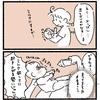【No.27】仕方ないんだけどさぁ!(4コマ)