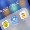 テンセント子会社の中国オンライン音楽配信サービスTMEがNY証券取引所に上場。テンセント王国は続く。