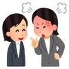 【200RT/30000PV】発達障害特徴の克服その2『コミュ障はこう治せ!』