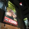 【これは人気出るのわかる】那覇でオーストラリアのWAGYUが食べられるステーキヒカル