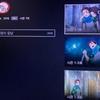 韓国のNetflix でも鬼滅の刃(アニメシリーズ)、とお菓子