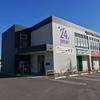 【口コミ】エニタイムフィットネス 店舗設備レビュー  長野南店