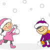 【楽天スーパーセールでお得!】子連れ雪遊び旅行におすすめのホテル 82%OFFも!