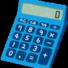 税金豆知識--償却資産税とは?