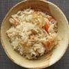 我が家の秋ご飯② お米をおいしくいただく工夫🍚