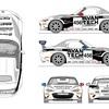 ピレリスーパー耐久シリーズ2020 参戦発表