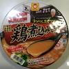 【今週のカップ麺110】ラーメン人生JET監修 鶏煮込みそば(東洋水産)