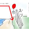 【あつ森】風船を檻(おり)で効率的に撃つ方法をためしてみた
