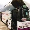 【詳細解説】絶景!クロアチア・スプリットからドブロブニクまでバス移動のすゝめ