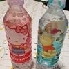 プーさんやリラックマ、キティちゃんの水が可愛い