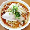 【ラーメン玄武】 極太麺&濃厚スープで食べごたえ抜群! ガッツリイケるお店です!