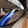 石川・金沢への小旅行1(北陸新幹線 東京〜金沢)