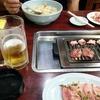 焼き肉(*゚∀゚)=3