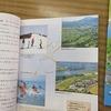 5年生:社会 沖縄について調べる