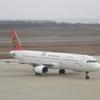 航空会社が「突然死」するワケ