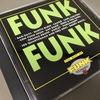 Funk Funk - The Best Of Funk Essential 2