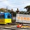 【神社参拝】住吉鳥居前はおいしいコロッケとレトロな阪堺電車も人気