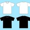 【購入レビュー】ヘインズのビーフィー Tシャツ!40代にもおすすめ【Amazon】