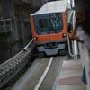 ぷかぷか栃木の旅
