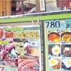 新大久保の街で焼肉と韓国コスメ