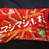 マシマシ小枝 ミルク!コンビニ限定のカロリーや値段が気になる森永製菓のチョコ菓子