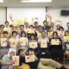 祝 3周年!! 横浜ストレングス倶楽部は34資質が喜ぶコミュニティ
