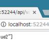 ASP.NET Core を Windowsサービス化する
