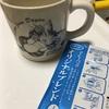 珈琲がテーマのネプリ歌集『珈琲日和6』を読みました(2)
