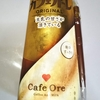 【初飲みドリンク生活 60杯目】グリコの『カフェオーレ』