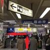 【EXENJOY】再演祭会場(目黒区 中小企業センター)への行き方