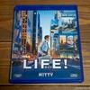 【映画】『LIFE!』/旅に出たくなる映画No.1