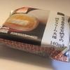 【コンビニ和菓子】ローソンの『鹿児島県産安納芋の純生クリーム大福』がうますぎる
