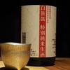 神奈川の酒