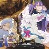 Fate  FGOサウンドトラック IV