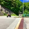 榛名〜妙義〜南牧村〜299号
