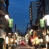 旧東海道品川宿から大森へ。