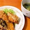 鯖の天ぷら (中国妻料理)