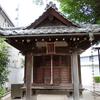 稼穡稲荷神社(品川区/北品川)への参拝と御朱印