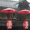 ゲリラ豪雨の祇園祭前祭