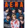 【セブンネット】表紙:SixTONES「AERA(アエラ)2021年2月22日増大号」2021年2月15日発売