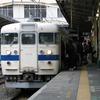 【鉄道車両基礎講座】 その9 交流電化と周波数について