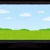 賢いテレビの選び方(2020年)おすすめ5選