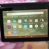 AmazonプライムセールでFire HD8 Plusを購入